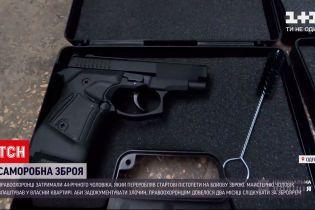 Новости Украины: в Одессе задержали 44-летнего мастера, который производил и продавал оружие
