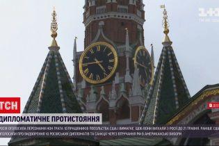 Новини світу: Прага вимагає повернути у Москву висланих чеських дипломатів