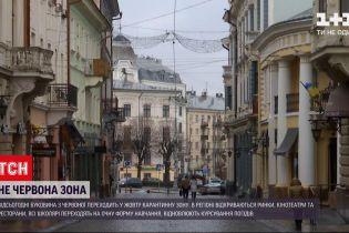 """Новини України: Буковина одразу переходить з """"червоної"""" до """"жовтої"""" зони карантину"""