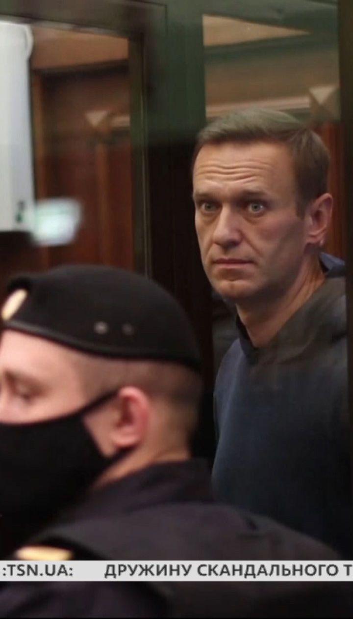 Росію охопили мітинги: люди вимагають звільнення Олексія Навального