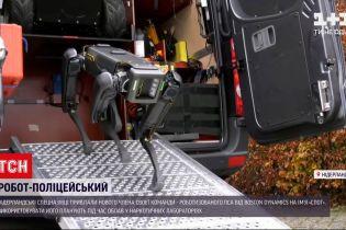 Новости мира: в Нидерландах собака-робот будет помогать спецназовцам