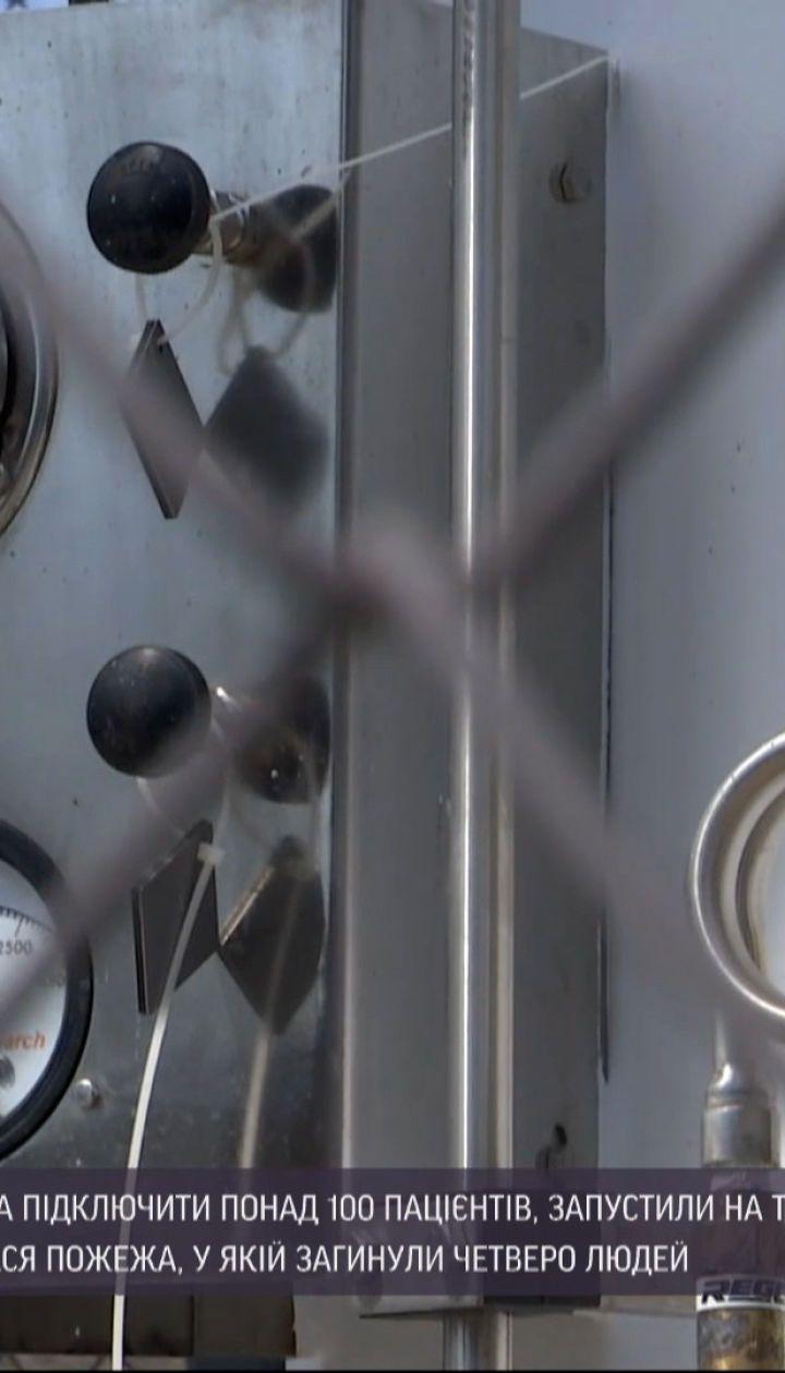 Новини України: у Запоріжжі запустили потужну кисневу станцію