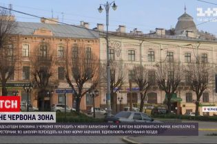 Новости Украины: как придерживались жители Буковины карантинных запретов и пойдут ли дети в школу