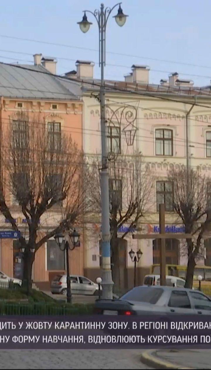 Новини України: як дотримувалися жителі Буковини карантинних заборон і чи підуть діти до школи