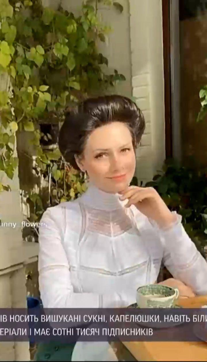 Новини України: вінницька блогерка носить вишукані сукні й капелюшки ХІХ століття