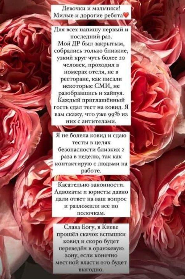 Барановська про ДН