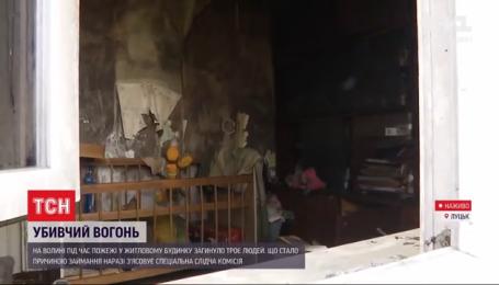 Були відлюдьками і зловживали алкоголем: у Луцьку в пожежі згоріла родина