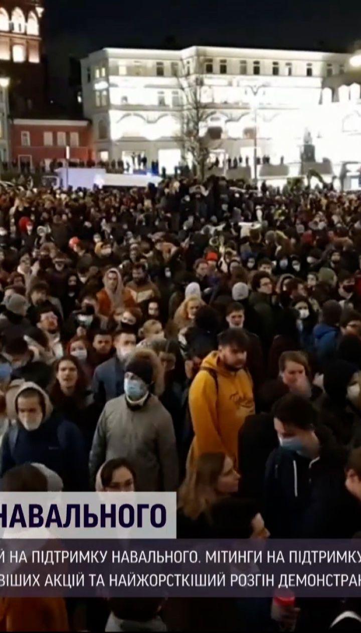 Новости мира: в России во время акций в поддержку Навального задержали 1782 человека