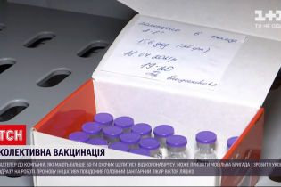 Новости Украины: мобильные бригады будут вакцинировать людей прямо на работе, если желающих будет более 50