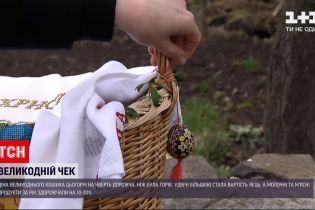 Новости Украины: сколько будет стоить пасхальная корзина и без каких продуктов не обойтись