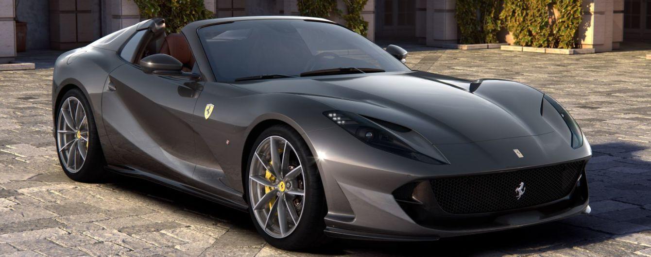 В Італії через дурість чоловік втопив свою Ferrari за 400 тисяч доларів