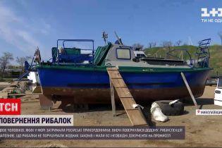Новини України: рибалки, яких затримали російські прикордонники, повернулися додому в Очаків