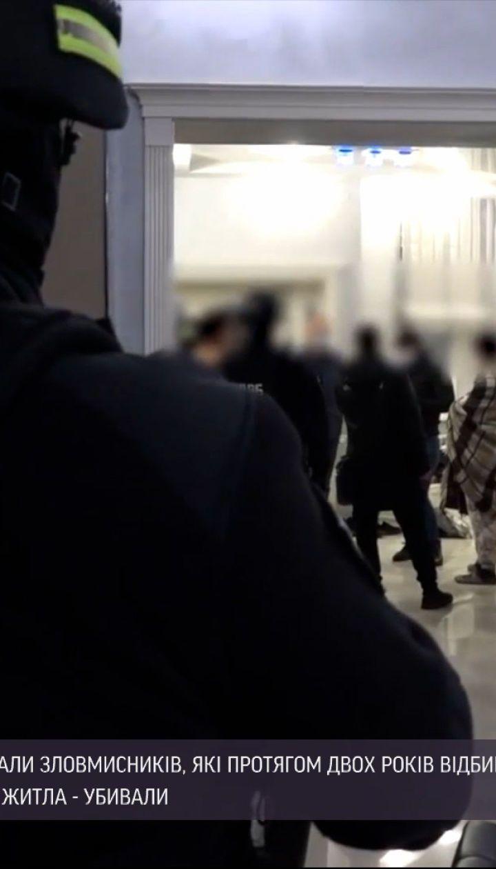 Новини України: у Харківській області затримали бандитів, які відбирали у людей квартири