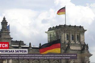 Новини світу: у німецькому парламенті відбудуться спеціальні слухання через агресію Росії