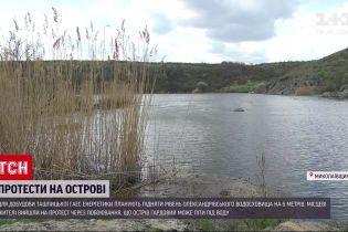 Новости Украины: в Николаевской области протестуют из-за острова Гардовый