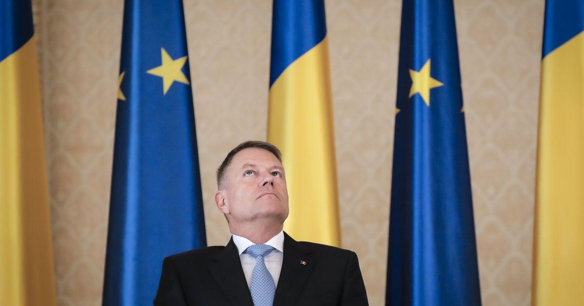 Румунія скликає Раду національної оборони через активність Росії на кордоні з Україною