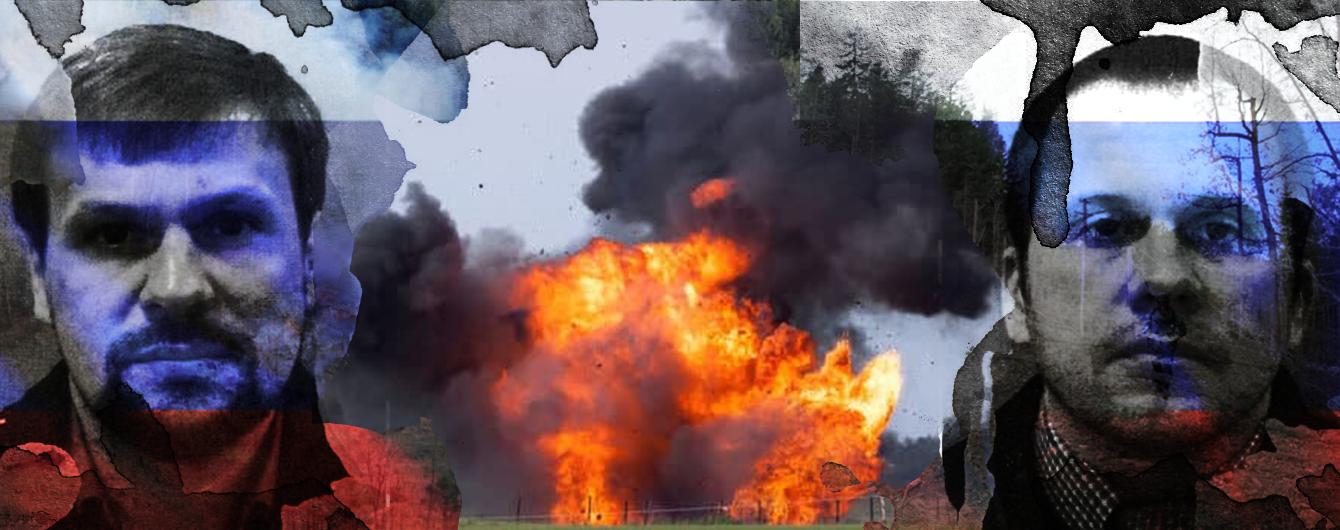 Дипломатические войны: как более чем через семь лет после взрывов на складах боеприпасов сдетонировал скандал между Чехией и Россией