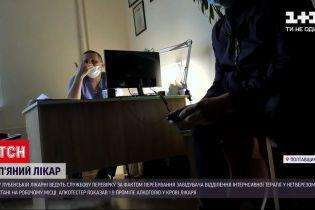 """Новости Украины: в Лубнах во время проверки """"ковидного"""" отделения больницы обнаружили пьяного заведующего"""