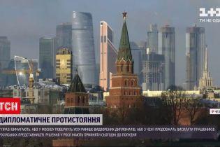 Новости мира: россияне отказались возвращать всех ранее высланных чешских дипломатов