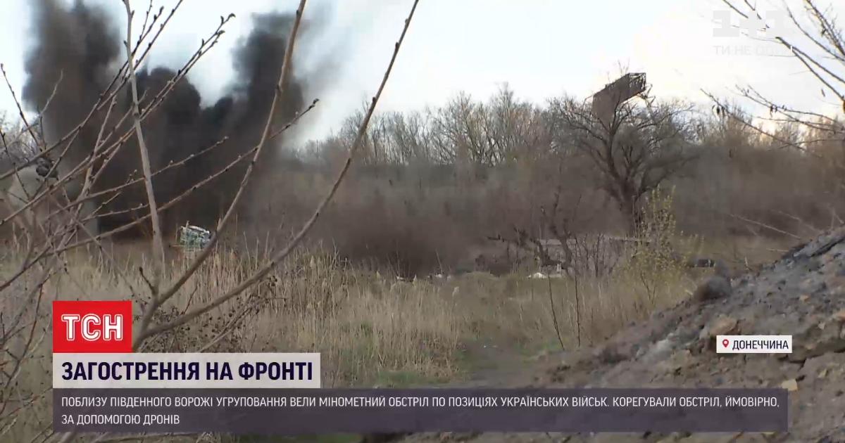 Боевики начали накрывать военных 120-ми минами и из БМП просто во время съемки ТСН