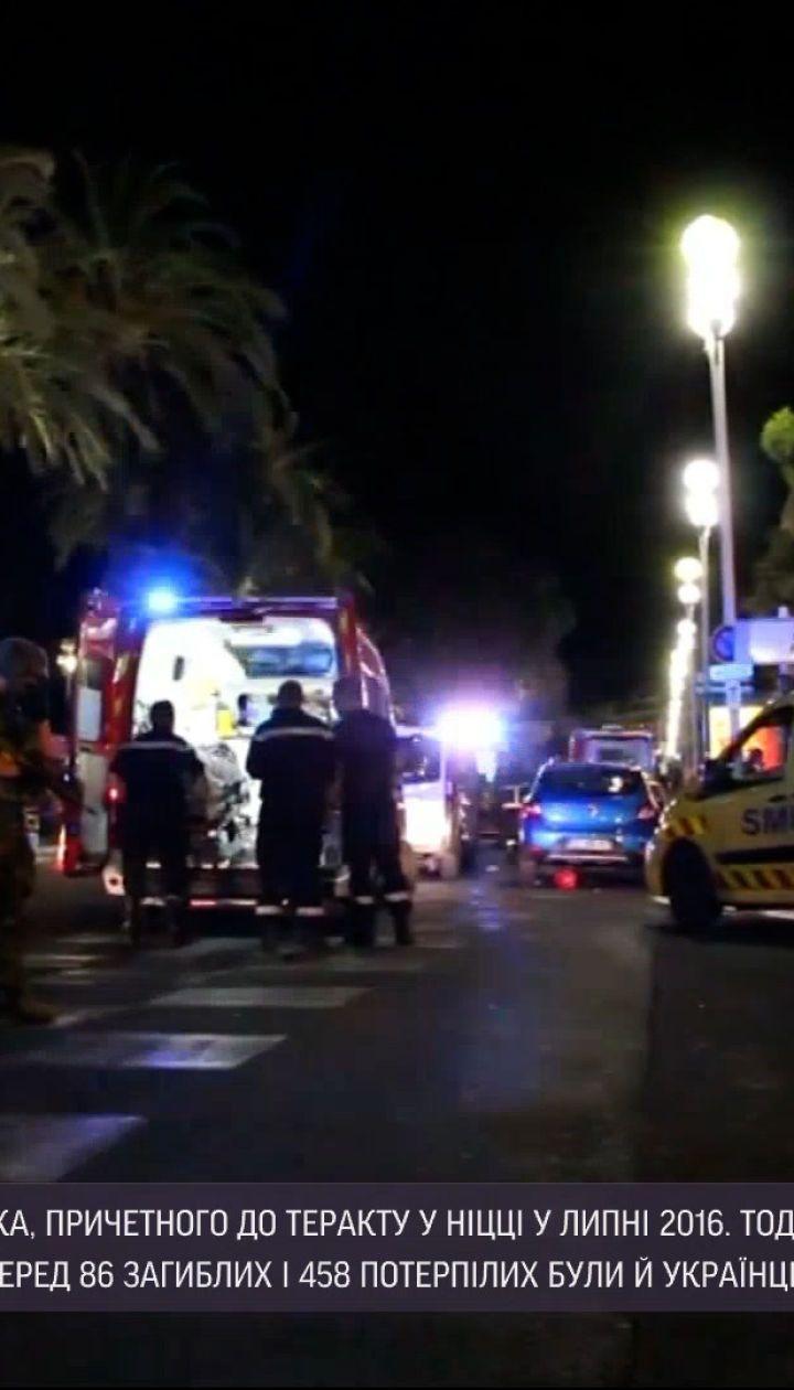 Новини світу: в Італії затримали чоловіка, причетного до теракту 2016 року