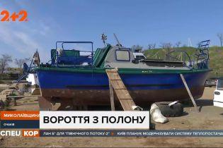 Затримані російським ФСБ в акваторії Чорного моря рибалки повернулися в Очаків