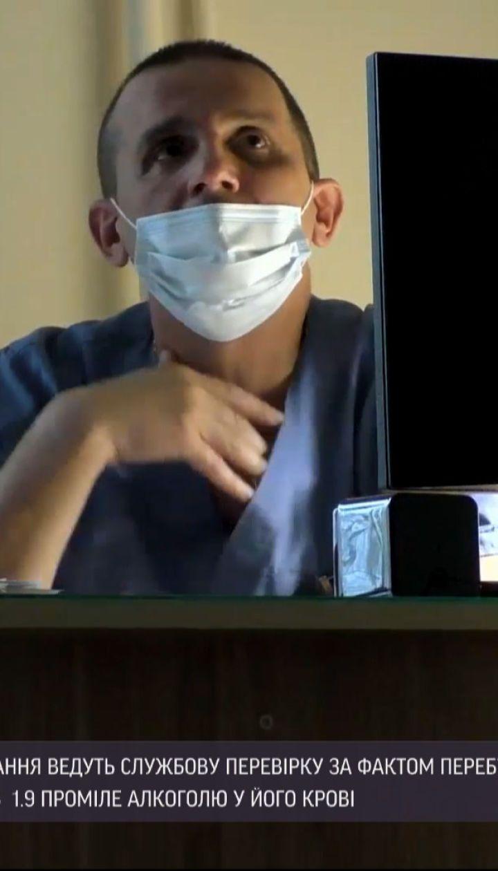 Новини України: в Лубнах у відділенні інтенсивної терапії виявили нетверезого завідувача