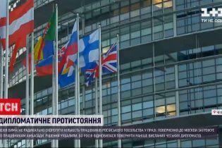 Новини світу: чому росіяни відмовилися повертати висланих чеських дипломатів