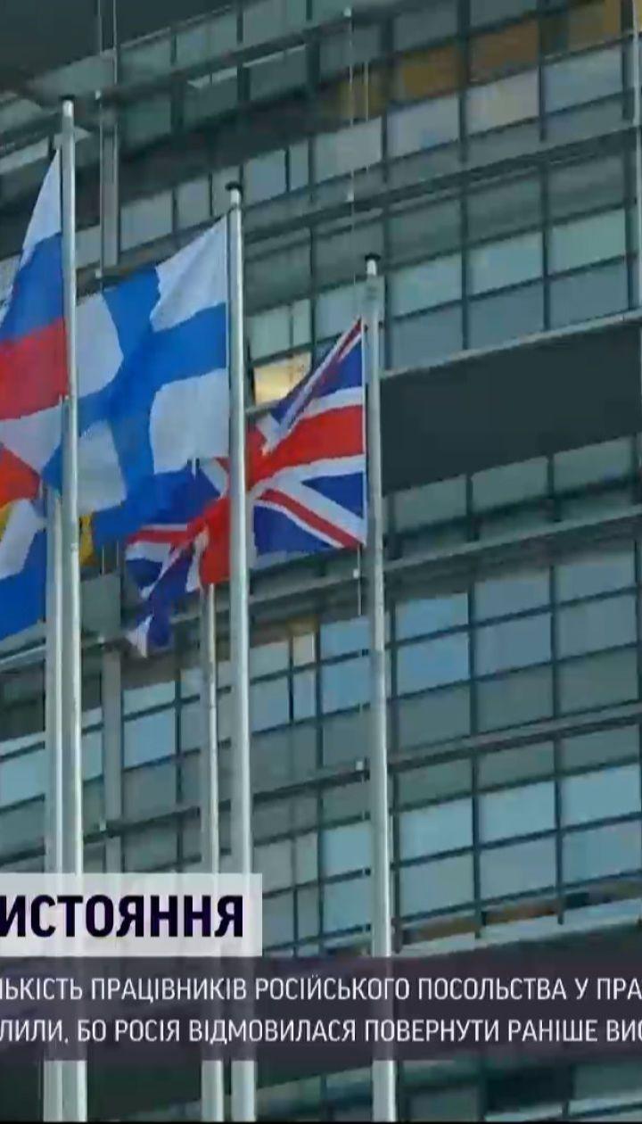 Новости мира: почему россияне отказались возвращать высланных чешских дипломатов