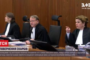 Новини світу: апеляційний суд Амстердама розпочав слухання у справі Скіфського золота