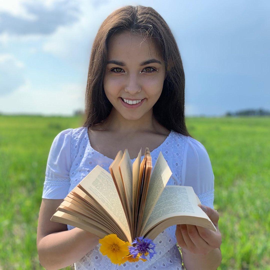 Христина Лакійчук