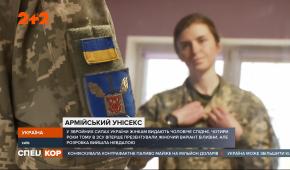 Армійський унісекс: жінкам у Збройних силах України видають чоловічу спідню білизну