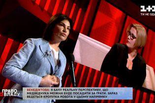 """Ківа, Юрченко і """"кнопкодав"""" – кому з народних обранців Венедіктова вже підписала підозру"""