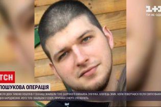 Новини України: після 12 днів пошуків у Вінниці знайшли тіло 24-річного хлопця