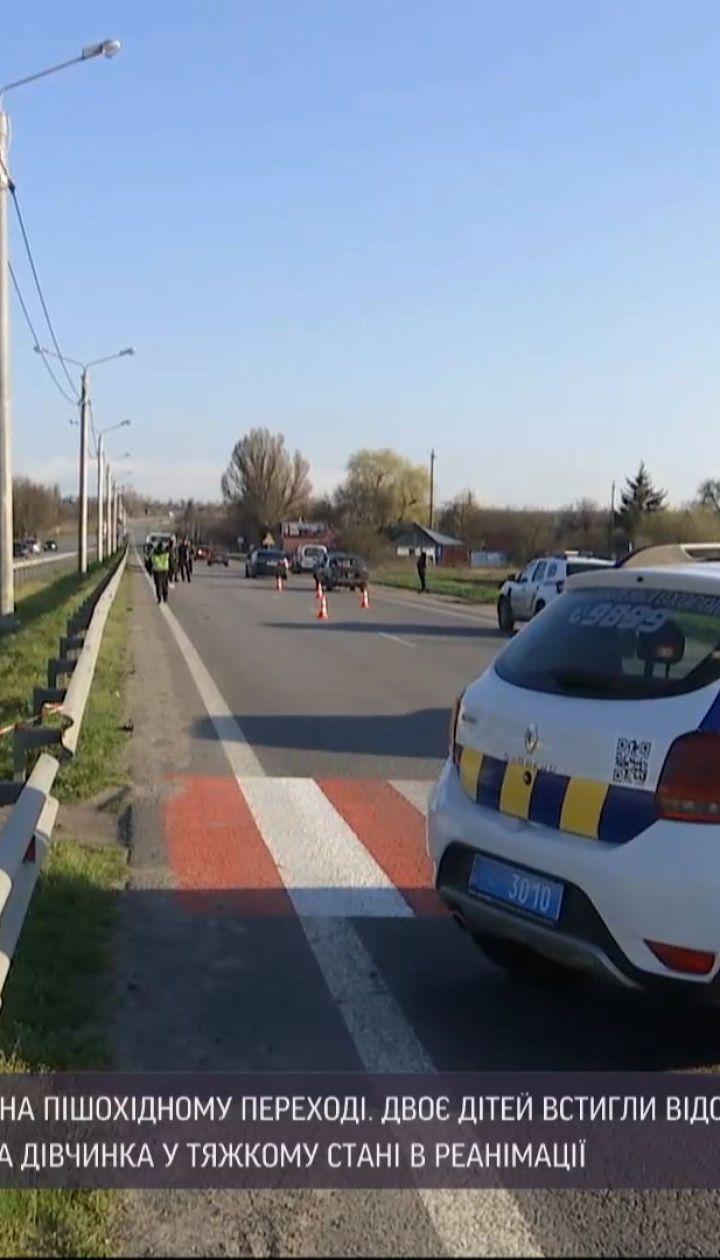 Новости Украины: в Днепре борются за жизни двух 12-летних школьников, которых сбила машина