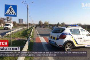 Новини України: у Дніпрі борються за життя двох 12-річних школярів, яких збило авто
