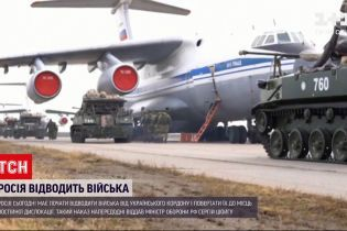 Новости Украины: государство приветствует отвод российских войск от наших границ