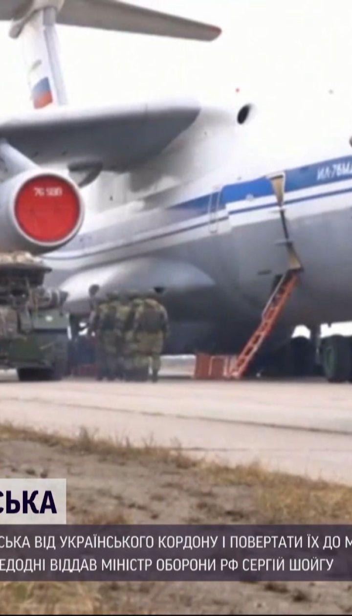 Новини України: держава вітає відведення російських військ від наших кордонів