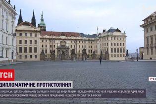 Новости мира: 63 российских дипломата вместе с семьям должны покинуть Прагу до конца мая