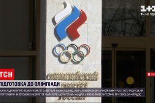Новости мира: российские спортсмены будут использовать музыку Чайковского во время Олимпиады