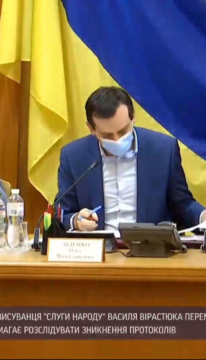 Новини України: рішення ЦВК про оголошення результатів довиборів на 87 окрузі оскаржуватимуть у суді