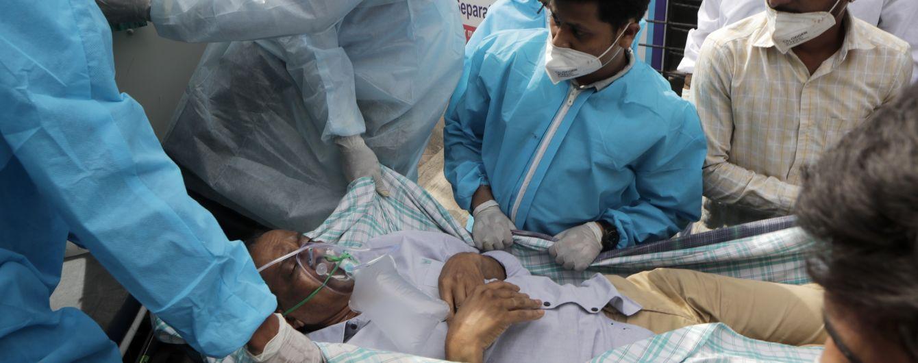 В индийской больнице для зараженных коронавирусом вспыхнул пожар, погибли 13 пациентов: фото