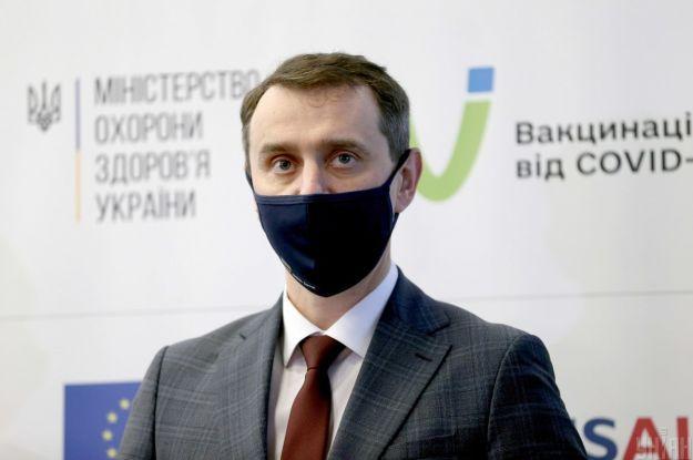 """Ляшко опроверг информацию Шмыгаля о прививках всех зарегистрированных в """"Дії"""": подробности"""