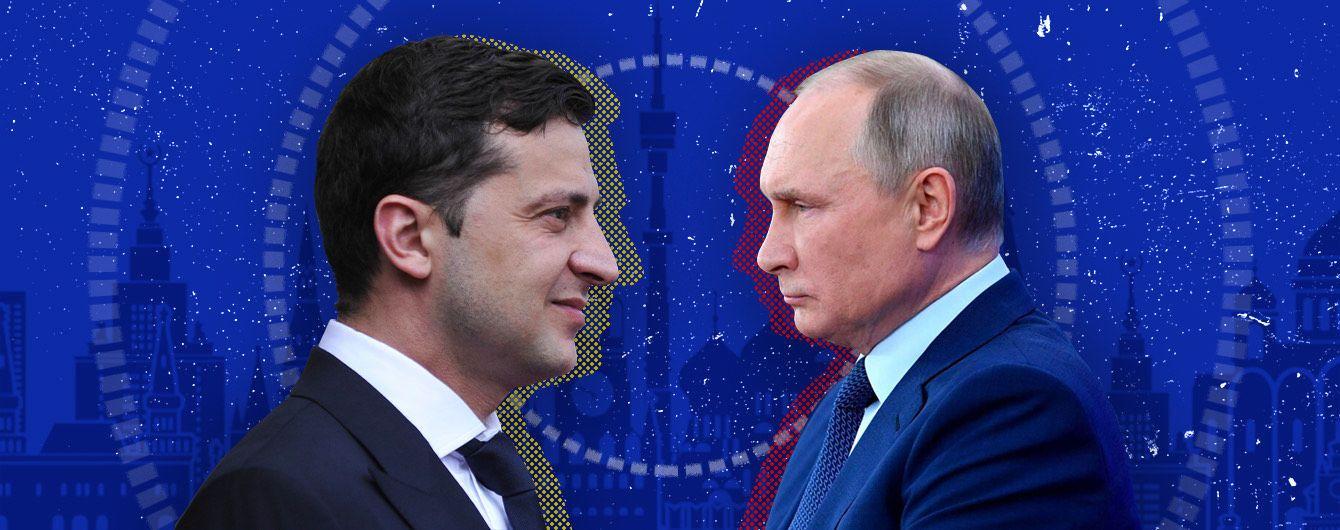 Запрошення Путіна: чому Зеленському не варто летіти на килим до Москви