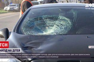 Новини України: як почуваються школярі, яких збило авто на пішохідному переході