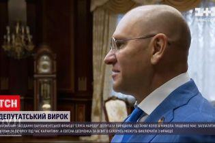 Новости Украины: Николай Тищенко должен заплатить штраф, а Евгению Шевченко грозит исключение из фракции