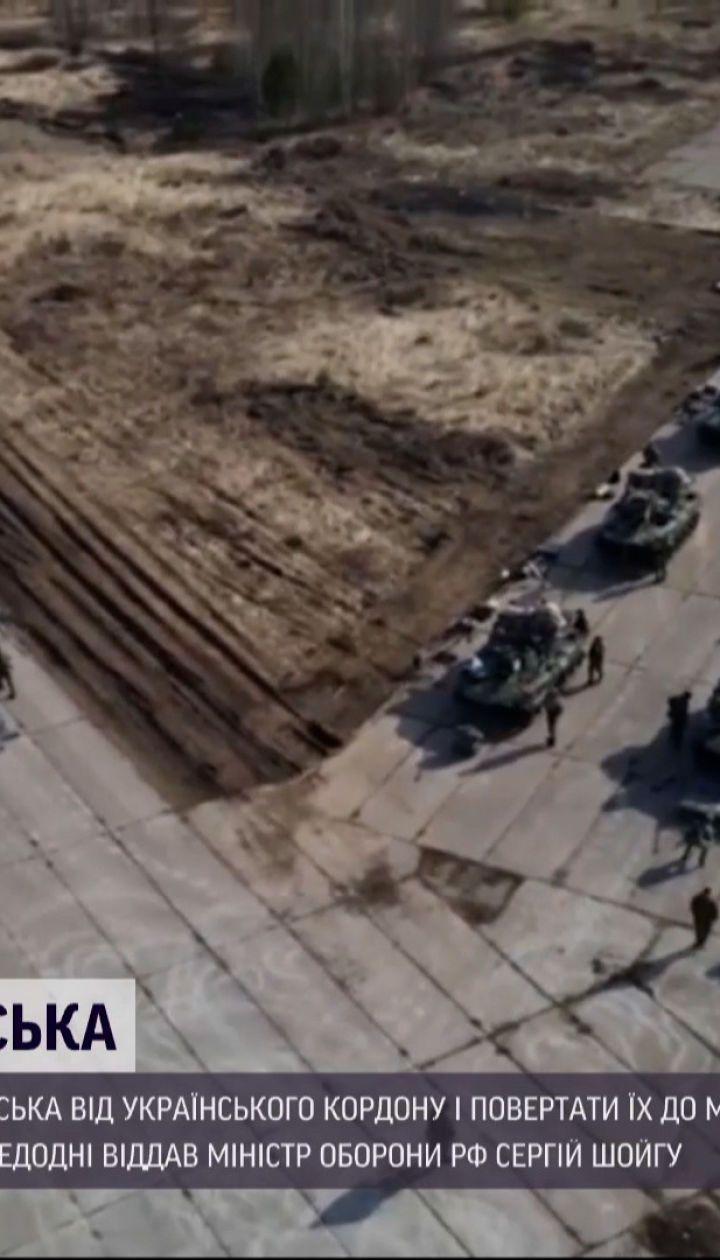 Новини України: Зеленський відреагував на новини з Москви про відведення російських військ