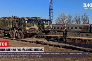 Новости мира: в США с осторожностью относятся к заявлению об отводе российских войск