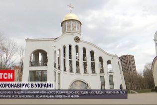 Коронавирус в Украине: очередная волна заболевания может накрыть нас после Пасхи
