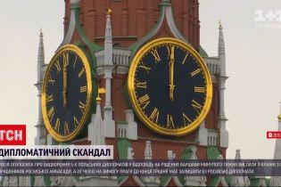 Новости мира: Россия выслала из страны 5 польских дипломатов, хотя из Варшавы получила только 3 своих